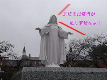 琵琶湖 女神?.jpg